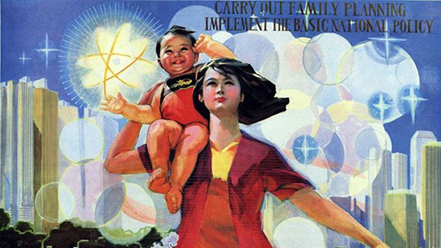 a poster in china promoting the one child policy.